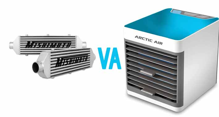 What is The Difference Between An Intercooler And A Chargeable Air Cooler